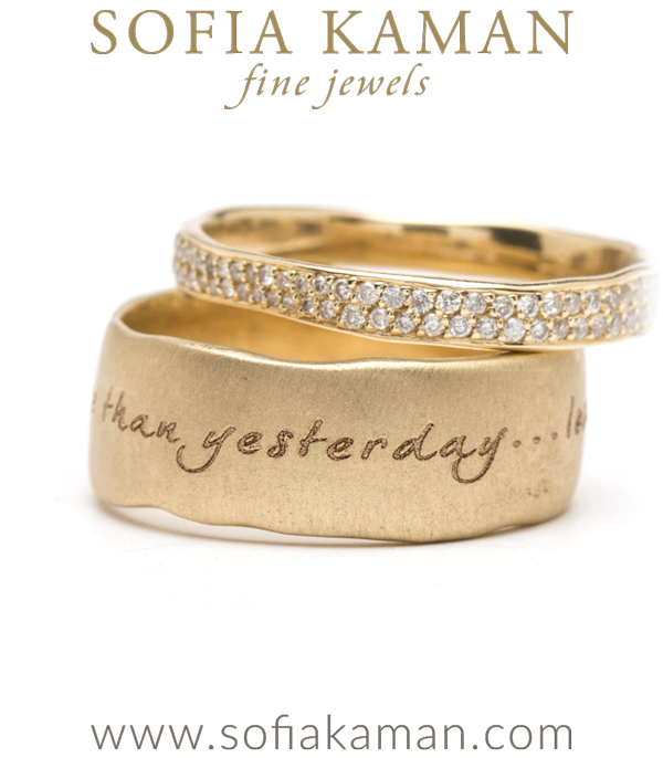 Gold Torn Paper Band With Personalized Engraving 7mm